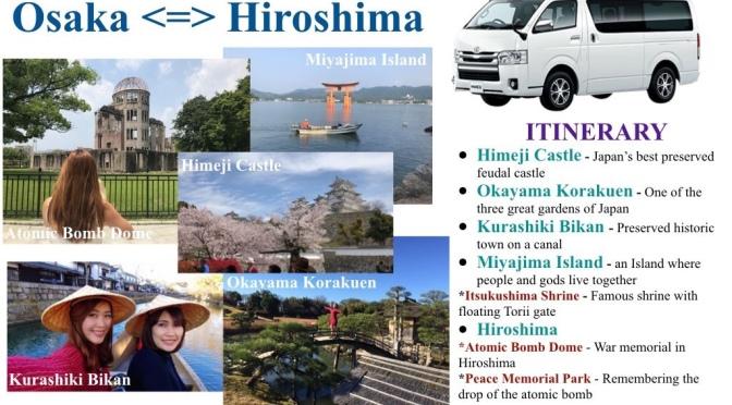 2 Days 1 Night from Osaka to Hiroshima
