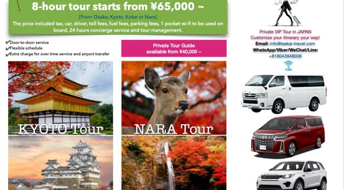 Get your private transportation in Osaka, Nara, Kyoto and Kobe